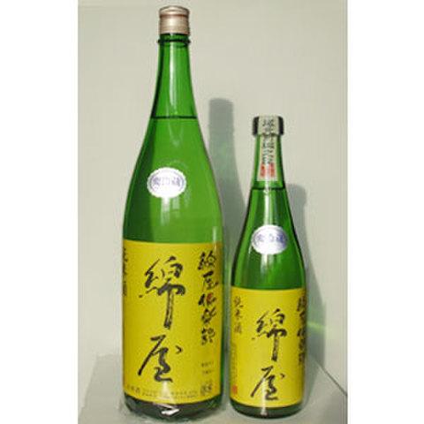綿屋倶楽部(コットンクラブ)イエローラベル純米酒 1800ml