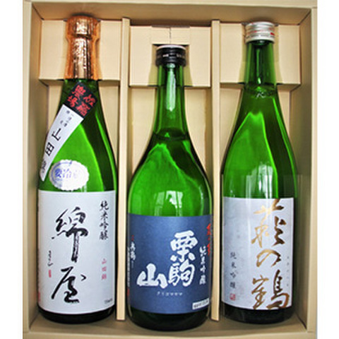 純米吟醸 3蔵飲み比べ 綿屋 栗駒山 萩の鶴 720ml入3本セット