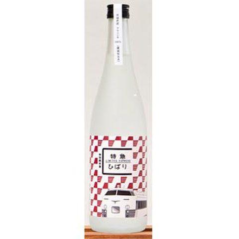 特別純米酒 特急ひばり 720ml