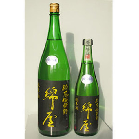 綿屋倶楽部(コットンクラブ)ブラックラベル純米酒 720ml