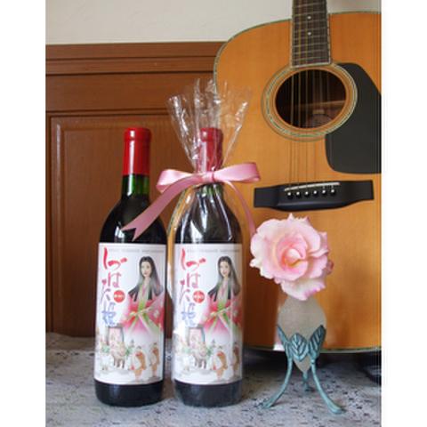 赤ワイン しずはた姫