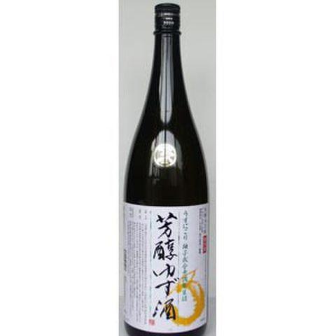 芳醇ゆず酒 便利サイズ 720ml