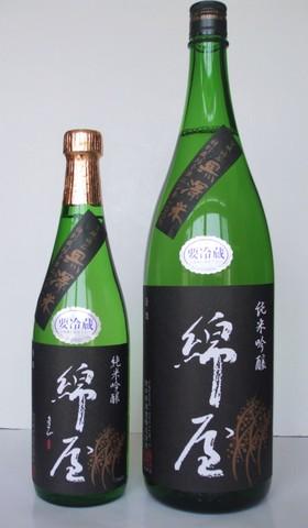 綿屋 純米吟醸 トヨニシキ 黒澤米 1800ml