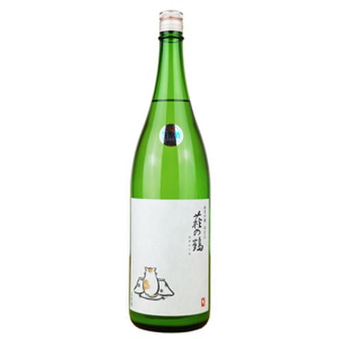 萩の鶴 純米吟醸 別仕込 しぼりたて生原酒 こたつ猫ラベル 1800ml