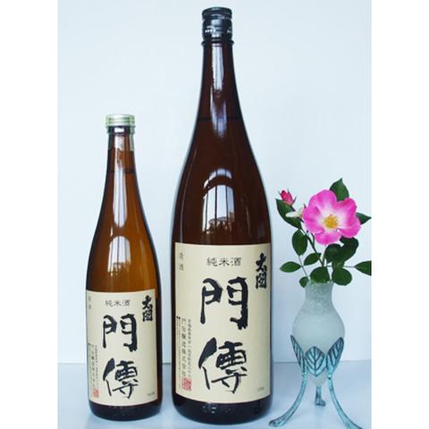 純米酒 門傅(もんでん)お徳用サイズ 1800ml