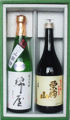 720ml 綿屋・栗駒山2本詰合 4,420円