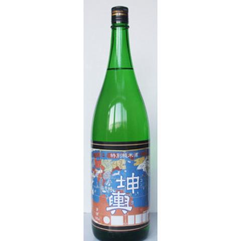 特別純米酒 坤輿(こんよ) 1800ml