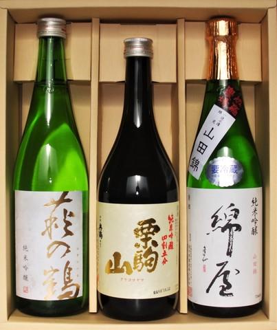 720ml 純米吟醸・飲み比べ3本詰合 5,940円
