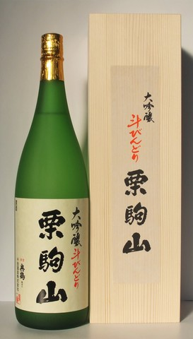 大吟醸 栗駒山 斗びん取り (桐箱入り) 1,800ml