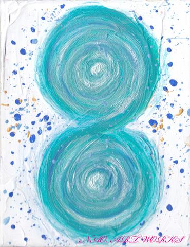 原画『infinity-5,創造の源泉-』