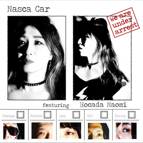 ナスカ・カーCD ナスカ・カー feat ホカダナオミ「We Are Under Arrest」CDセット