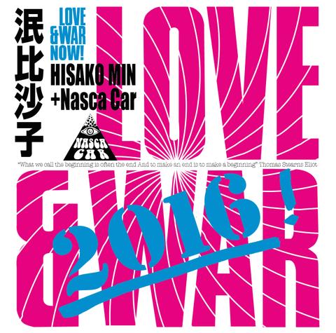 泯比沙子+ナスカ・カー「Love&War Now!」