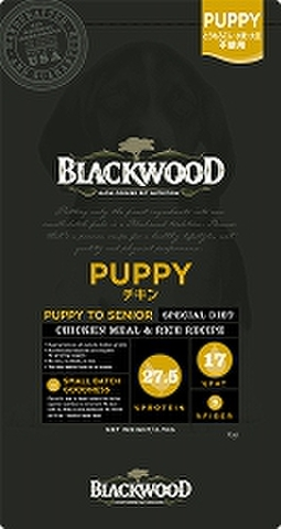 BLACK WOOD PUPPY 20kg