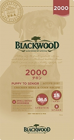 BLACK WOOD 2000 20kg