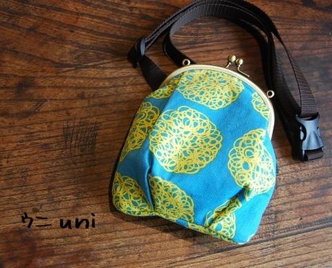 3太郎Bag ウニuni -トリーツバッグ-