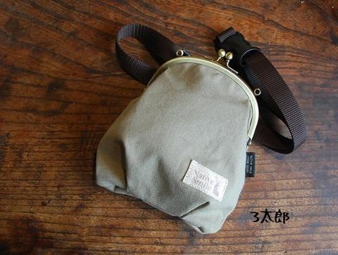 3太郎Bag -トリーツバッグ-