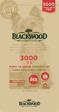 BLACK WOOD 3000 20kg