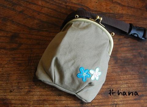 3太郎Bag 花hana -トリーツバッグ-