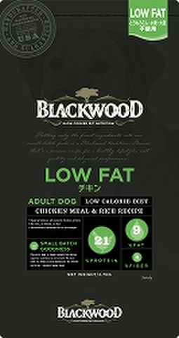 BLACK WOOD  LOW FAT 20kg