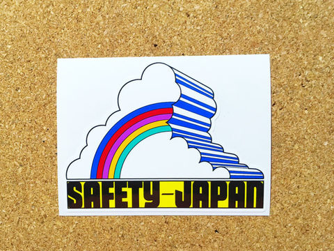 「SAFETY JAPAN」ステッカー