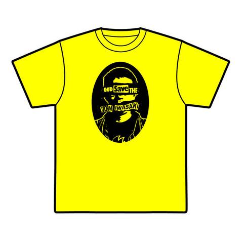 GOD SAVE THE 岩崎監督Tシャツ(黄)