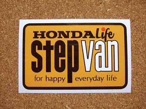 『STEP VAN』ステッカー(角)