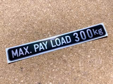 最大積載量ラベル 英語表記300kg