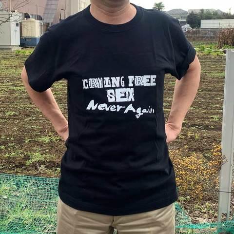 ネバーアゲインTシャツ