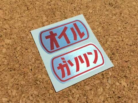 TN/バモス用キャップマーク(A)