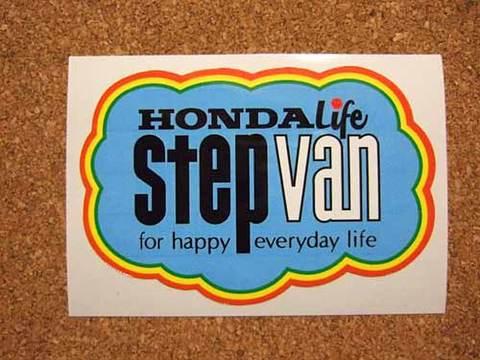 『STEP VAN』ステッカー(雲)