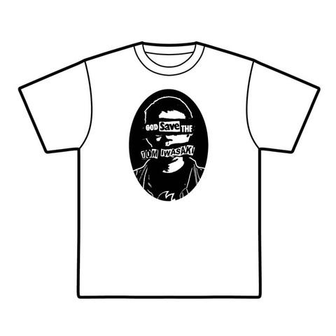 GOD SAVE THE 岩崎監督Tシャツ(白)
