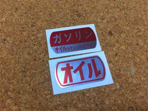TN/バモス用キャップマーク(B)
