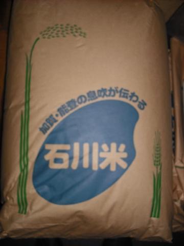 蛍米(コシヒカリ)平成28年度産 白米約27K