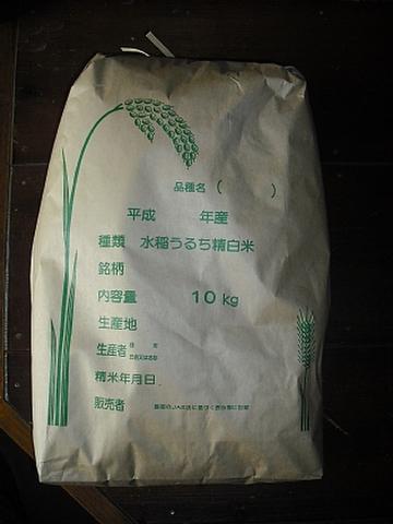 蛍米(コシヒカリ) 平成28年度産 玄米10K