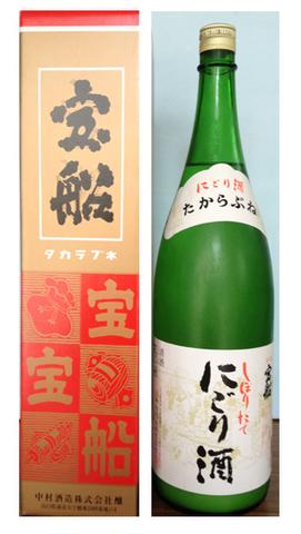 宝船・にごり酒(1800ml)
