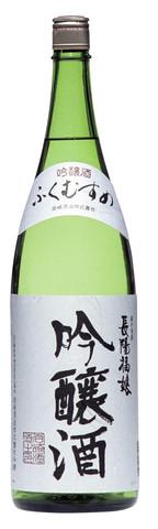 長陽福娘・吟醸酒(1800ml)