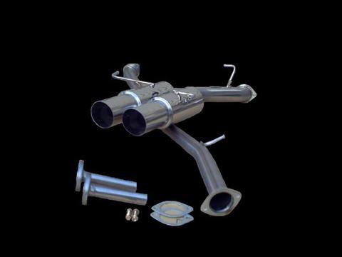 砲弾デュアルマフラー