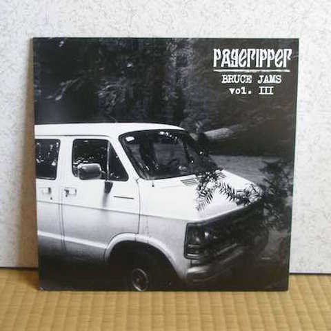"Pageripper - Bruce Jams: vol. III (12"")"