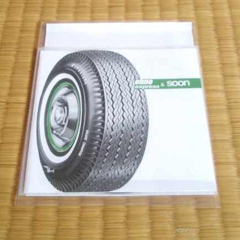 Ohno Express / Soon - Split (CD)