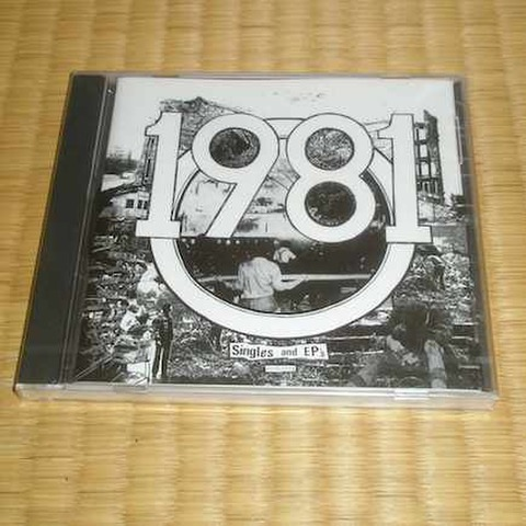 1981 - Anthems For Doomed Youth (CD)