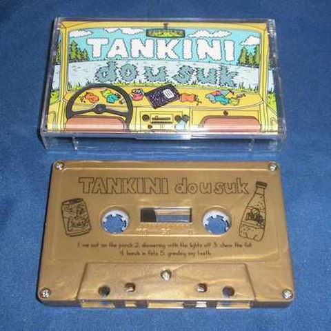 TANKINI - do u suk (Tape)