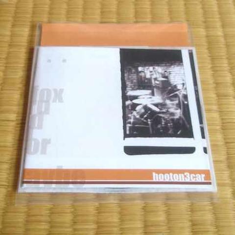 Hooton 3 Car - Recordings 1994-1998 (2CD)