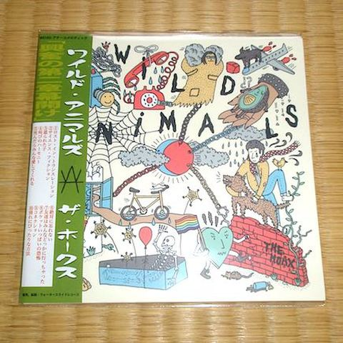 WILD ANIMALS - The Hoax (CD)
