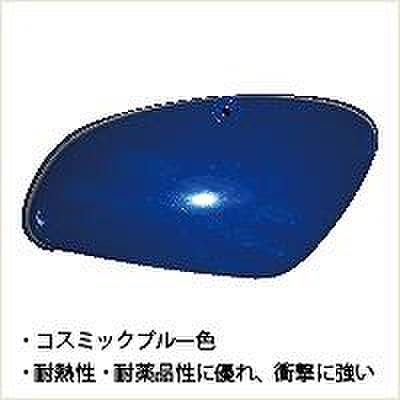 NTB TBH-03SL/B 外装パーツ
