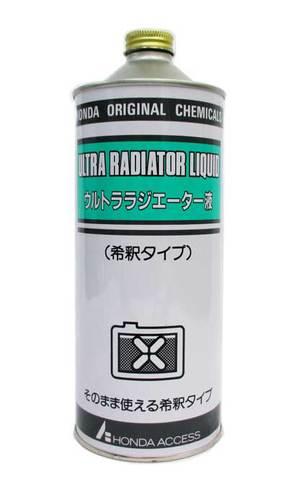 ホンダ ラジエター液 希釈 1L 08CLA-G030S0