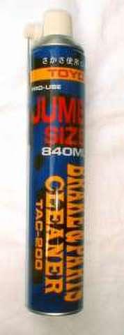 TOYO ブレーキ&パーツクリーナー 840ml Jumbo TAC-200