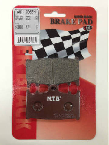 NTB A61-006SN ブレーキパッド