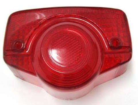 NTB LLH-16 ランプ・レンズ