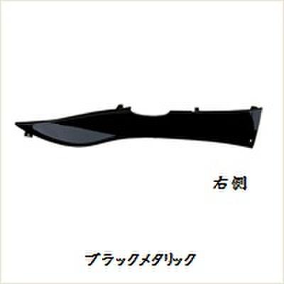 NTB TBY-05MR/B 外装パーツ