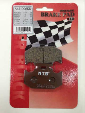 NTB A61-006KN ブレーキパッド